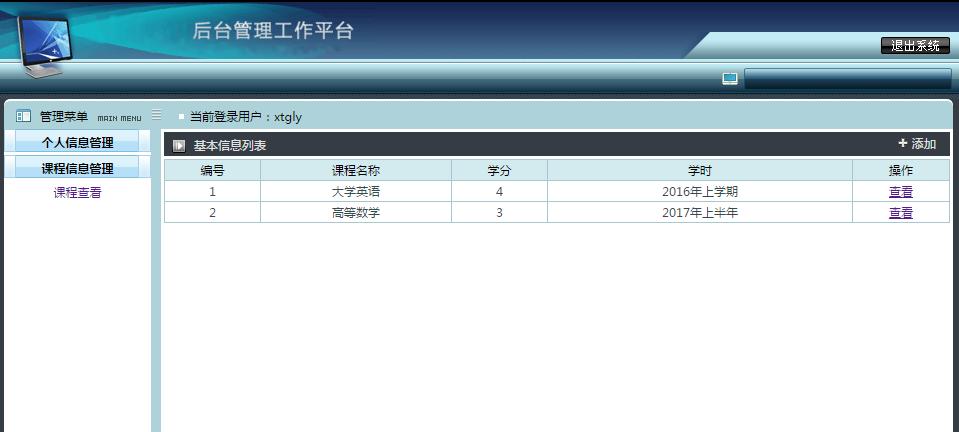 蓝科企业网站源码(拼客中国网站源码|大型地方拼客网源码) (https://www.oilcn.net.cn/) 网站运营 第5张