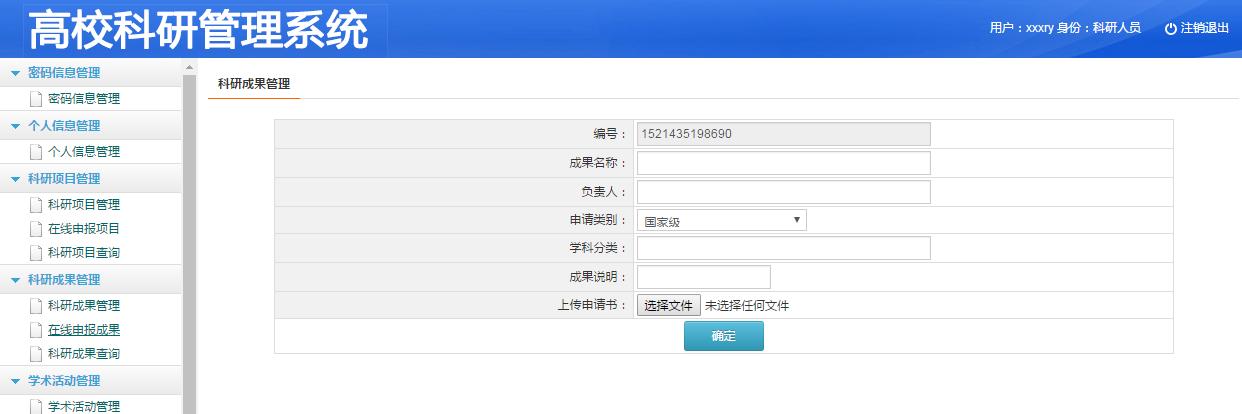 it视频网站:jsp servlet mysql 实现的高校科研项目管理系统项目源码附带视频指导配置运行教程|猿来入此-U9SEO