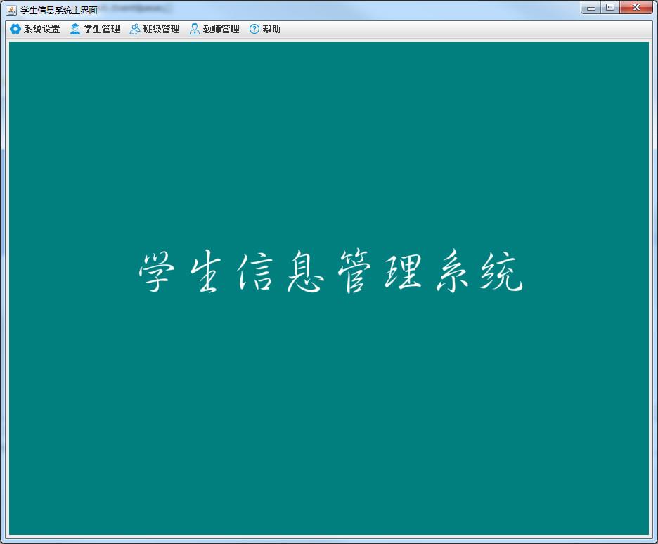 ssm企业网站源码下载(php网站源码 下载) (https://www.oilcn.net.cn/) 网站运营 第15张