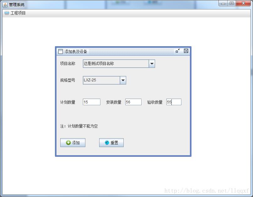 it视频网站:java swing mysql实现的工程项目管理系统源码附带视频教程|猿来入此-U9SEO